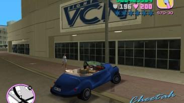 "Grand Theft Auto: Vice City ""BMW 502"""
