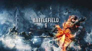 СМИ: Battlefield 6 войдёт в Xbox Game Pass в день релиза