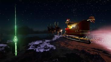 Динозавр Клаус закидает вас подарками в ARK: Survival Evolved