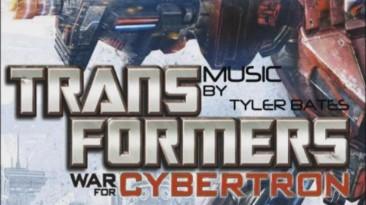 "Transformers War for Cybertron ""Original Soundtrack"""