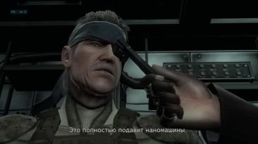 30 минут геймплея Metal Gear Solid 4 на ПК - эмулятор PS3