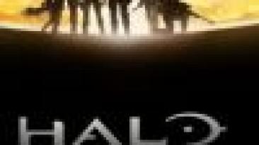 Первые подробности о Halo Reach