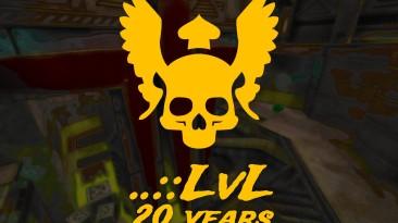 """Quake 3 """"Набор карт: LvL Q3A - 20 Years"""""""