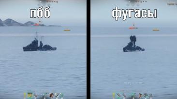 Полубронебойные снаряды Хлам - разбираемся! World of Warships
