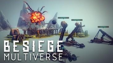 В Besiege появится мультиплеерный режим и редактор уровней