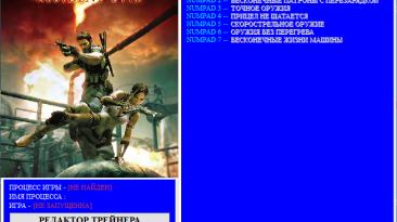 Resident Evil 5: Трейнер/Trainer (+11) [DX9 DX10] [1.1.0] [Update 1 03.07.2018] [64 Bit] {Baracuda}