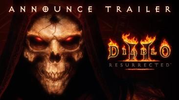 Ремастер Diablo 2 официально анонсирован!