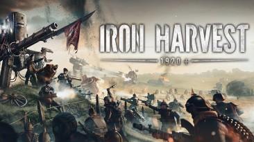 В Iron Harvest понизили сложность кампании