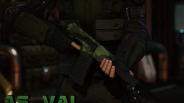 "XCOM 2 ""AS VAL and VSS Vintorez"""
