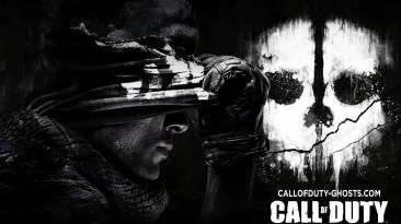 Официальный трейлер Call of Duty : Ghosts DLC Nemesis: Goldrush Map Preview