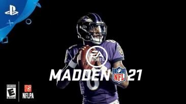 Издание MVP для Madden NFL 21 продают в PS Store за 9 тысяч