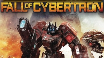 Русификатор Transformers: Fall of Cybertron