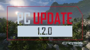 Вышел патч 1.2.0 для ПК-версии Crysis Remastered с оптимизацией ЦП