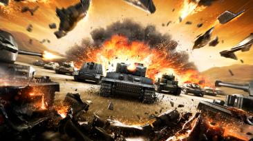 """В World of Tanks проходит событие """"День рождения Wargaming"""" с особыми боевыми задачами, скидками на технику"""
