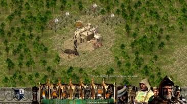[Прохождение] Stronghold Crusader - Mission 10