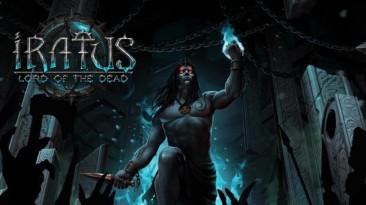 Тактическая ролевая игра Iratus: Lord of the Dead вышла в ранний доступ