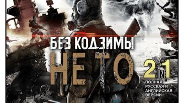 Коротко об Metal Gear Survive