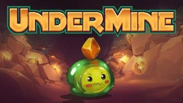 UnderMine заявится на PS4 в конце месяца