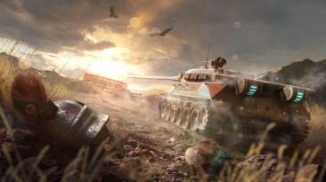 World of Tanks Blitz: Обновление 7.7 - Новые танки