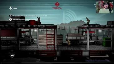 Assassin's Creed Chronicles: Russia - 4. Поезд до Казани (прохождение на русском)