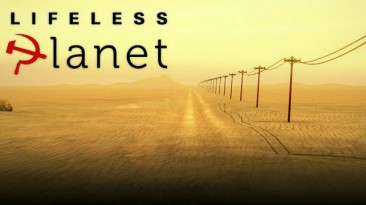 Lifeless Planet выйдет на Xbox One уже завтра
