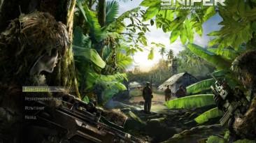 Прохождение Sniper: Ghost Warrior (Воин-призрак) - Часть 3. Опасная территория