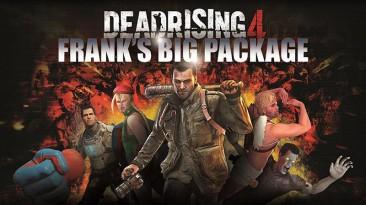 Состоялся релиз Dead Rising 4: Frank's Big Package на PS4