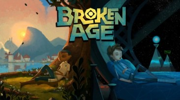 Broken Age - Информация о разработке второго акта