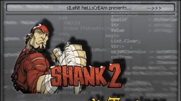 Shank 2: Трейнер/Trainer (+4) [1.1] {HoG/sILeNt heLLsCrEAm}