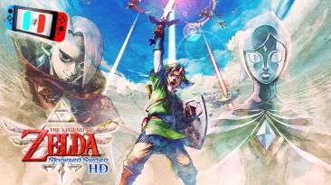 ПК-игроки могут насладиться The Legend of Zelda: Skyward Sword HD в 4K и 60 к/с благодаря эмуляторам Yuzu и Ryujinx
