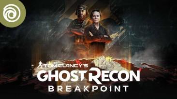 """Трейлер нового режима """"Операция Motherland"""" Ghost Recon, который выйдет 2 ноября"""