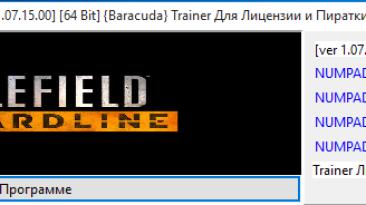 Battlefield: Hardline: Трейнер/Trainer (+4) [1.07.15.00] [64 Bit] {Baracuda}