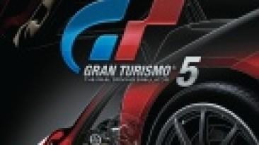 Gran Turismo 5 - Apex Magazine [PDF, RUS]