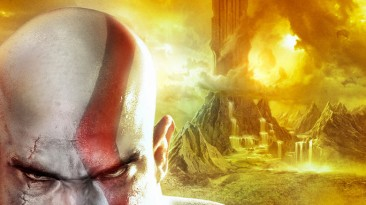 God of War: Chains of Olympus: Код [PSP]