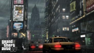 Grand Theft Auto IV больше нельзя приобрести в Steam