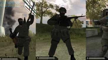 "Battlefield 2 ""Замена двух бойца Р.Ф. ZCF Mod"""