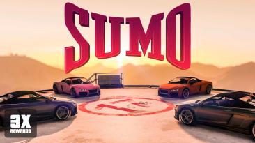 """Тройные выплаты за классический режим """"Сумо"""" в GTA Online на этой неделе"""