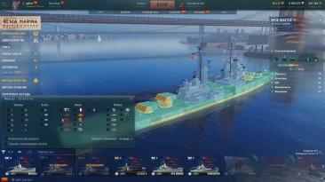Борьба с фугасным дождём #полундра - World of Warships