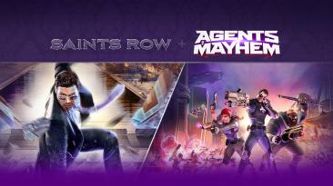 В Steam стартовала распродажа игр серии Saints Row и Agents of Mayhem