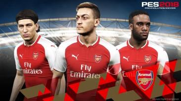 Арсенал официально стал партнером Konami и игры PES2018