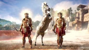 """Набор """"Гелиос"""" уже доступен в Assassin's Creed: Odyssey"""