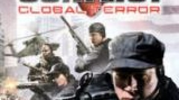 Conflict: Global Terror - анонс