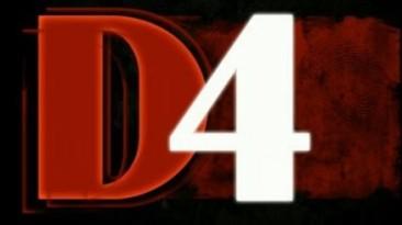 D4: самый загадочный эксклюзив Xbox One