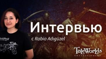 Mount & Blade II: Bannerlord. Блог Разработчиков 99. Интервью с программистом