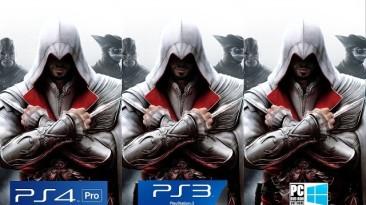 Assassin's Creed The Ezio Collection сравнили в версиях для ПК и консолей
