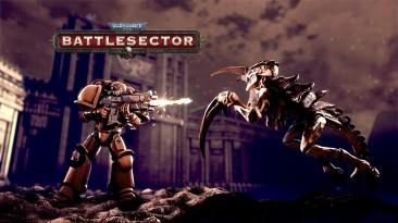 Warhammer 40.000: Battlesector выйдет в июле