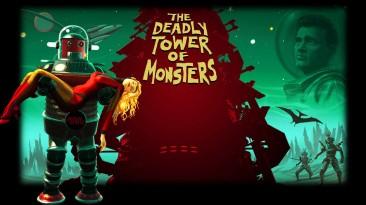 The Deadly Tower of Monsters: игра в стиле трэш-кинематографа
