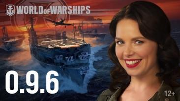 World of Warships - Обновление 0.9.6: Немецкие авианосцы