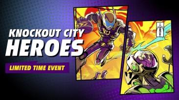 Новый трейлер Knockout City Heroes раскрывает суперспособности, которые вы можете раскрыть в предстоящем событии