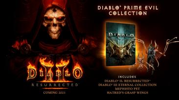 Diablo II: Resurrected стоит 1999 рублей на ПК